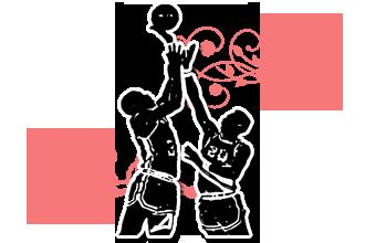 Roster Basket Chiari