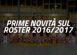 Novità roster 2016/2017